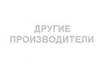 Горелки сварочные Автоген (Армения)