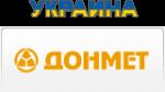 Редукторы кислородные Донмет (Украина)