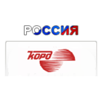 Пропановые резаки Корд (Россия)