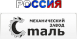 Редукторы кислородные Норд-С (Россия)