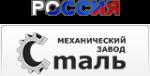 Горелки сварочные Норд (Россия)