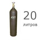 Баллон азотный 20л (новый)