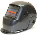 Маска WH9000 черная со светофильтром АСФ WH900
